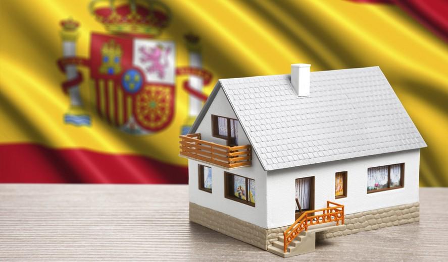 Получить ипотечный кредит в испании взять кредит с плохой историей по башкирии