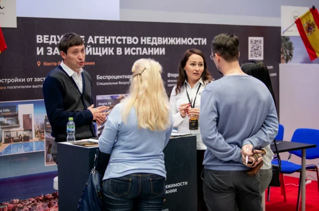 «Alegría» на ноябрьской выставке MIPIF в Москве: фотоотчет